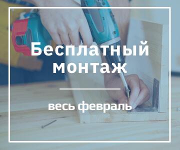 Бесплатный монтаж мебели от Владмебстрой