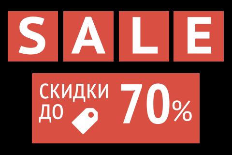 Распродажа выставочных образцов мебели от Владмебстрой