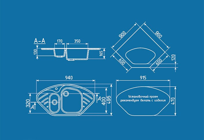 Схема мойки Ulgran u-105