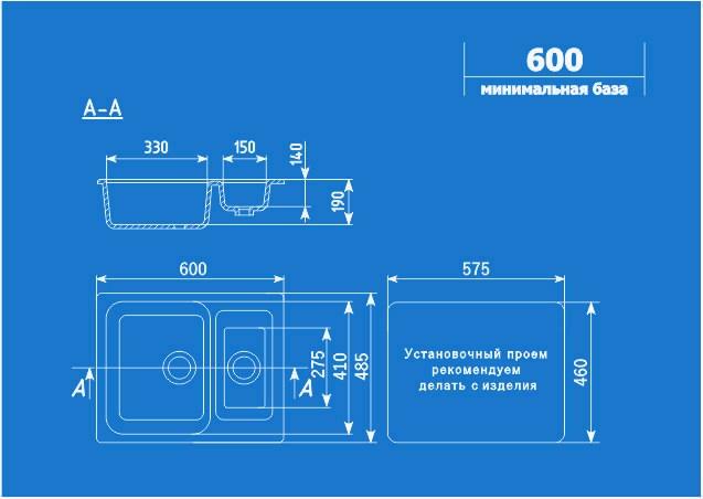 Схема двухсекционной мойки Ulgran u-106
