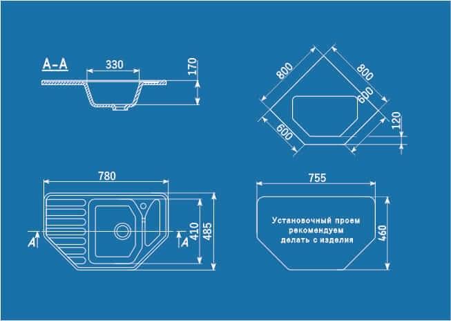 Схема мойки Ulgran u-109
