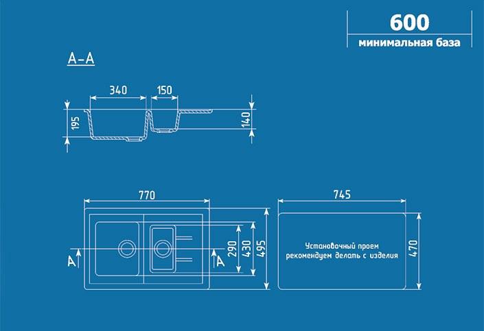 Схема двухсекционной мойки Ulgran u-205
