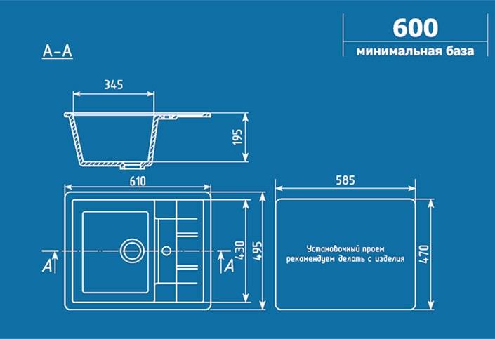 Схема мойки Ulgran u-207
