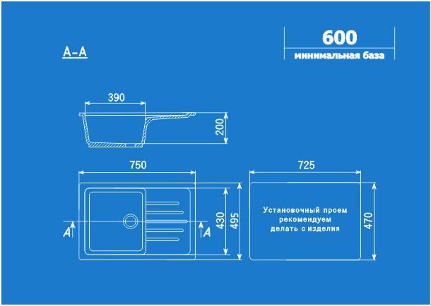 Схема мойки Ulgran u-400