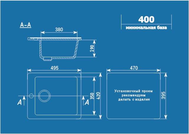 Схема мойки Ulgran u-404