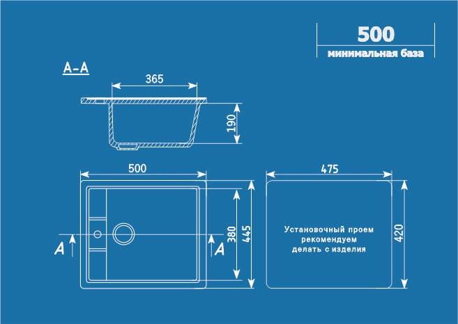 Схема мойки Ulgran u-406