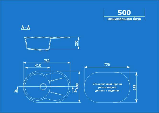 Схема мойки Ulgran u-503