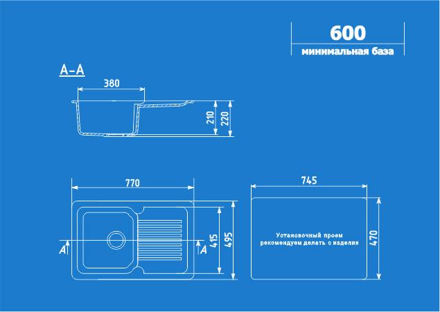 Схема мойки Ulgran u-506