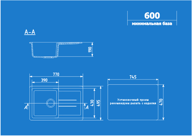Схема мойки Ulgran u-507