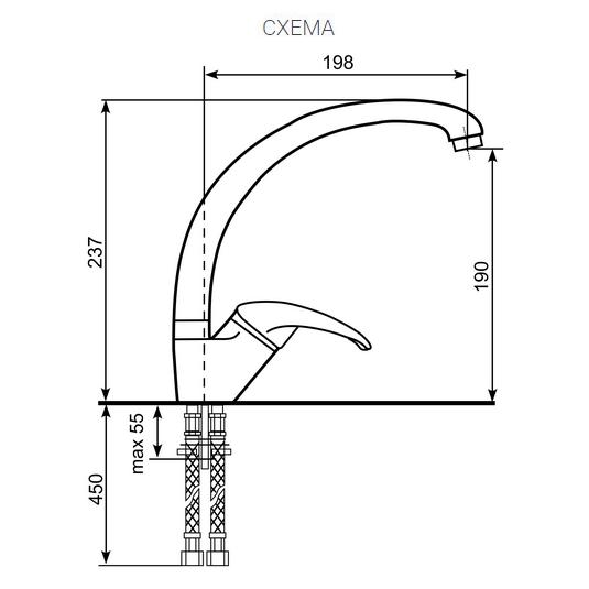 Схема смесителя Ulgran U-007