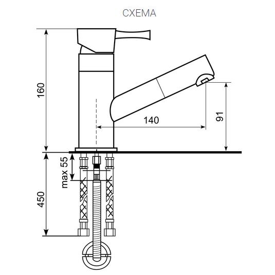 Схема смесителя Ulgran U-009