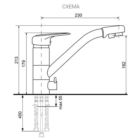 Схема смесителя Ulgran U-010