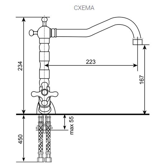Схема смесителя Ulgran U-014