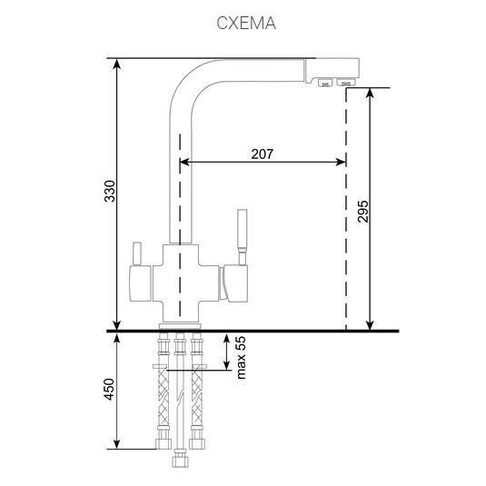 Схема смесителя Ulgran U-016