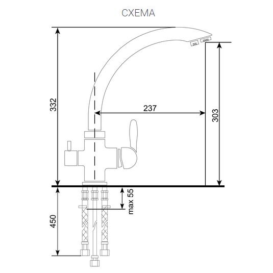Схема смесителя Ulgran U-017