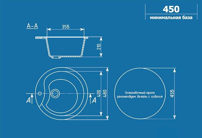Схема мойки Ulgran u-102