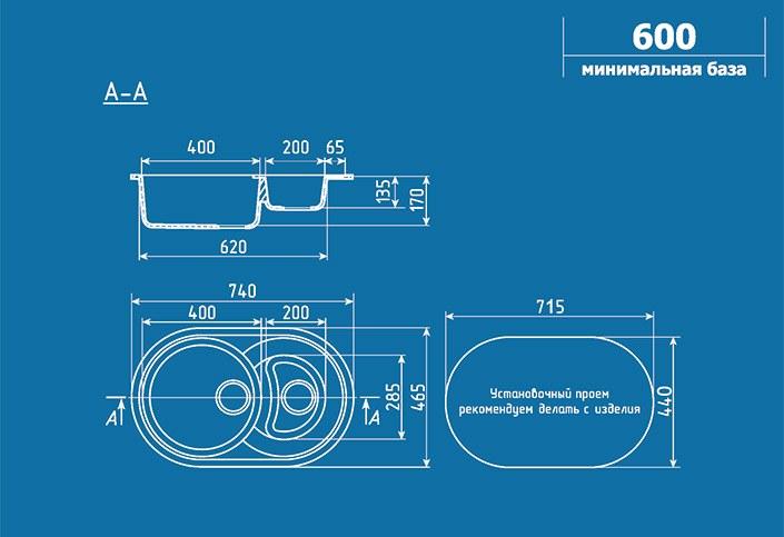 Схема мойки Ulgran u-504
